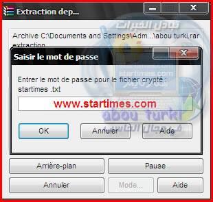 ♥√•° نسيت كلمة السر للسكايب وعدة برامج ولكنك محتفظ بها فالجهاز اليك♥√• 15-04-201110-15-06