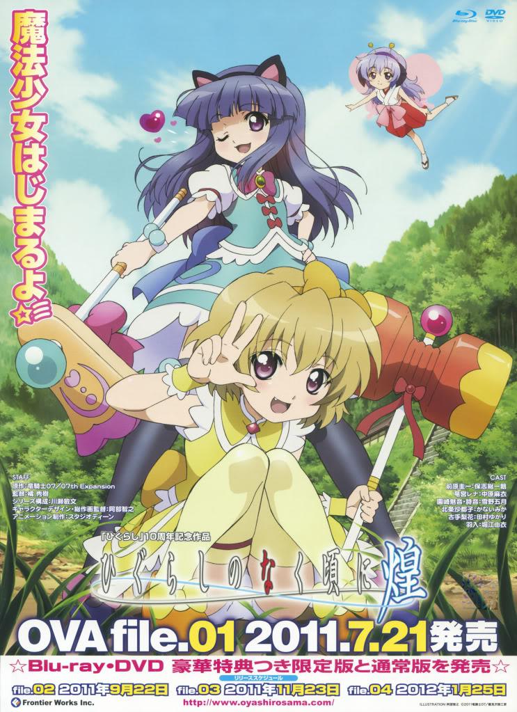 Magical Girls from Non-Magical Girl Anime 5e8aefb452688f369b73213238ac1315