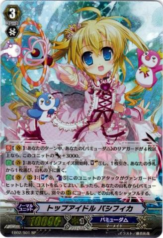 Magical Girls from Non-Magical Girl Anime 328px-Pacifica