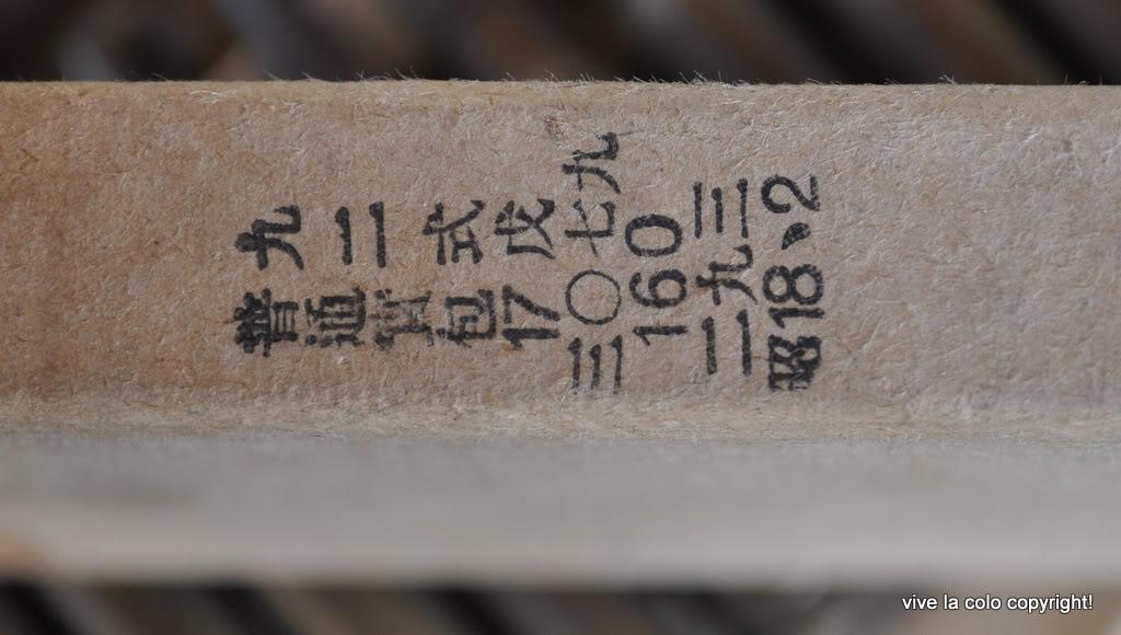 cartouches japonaises années 47/49 DSC_0434