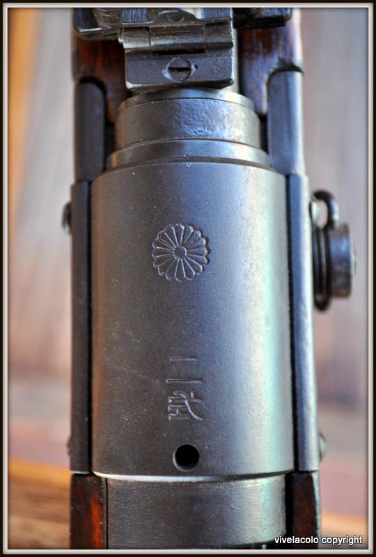 Type 2 Arisaka DSC_0128-1