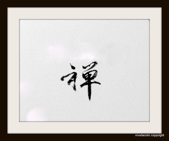 pedigree MAS 36 ! Grasshopper_with_zen_symbol_mouse_pad-r1c637fe1e90a40b299719a7726444756_x74vi_8byvr_512-001