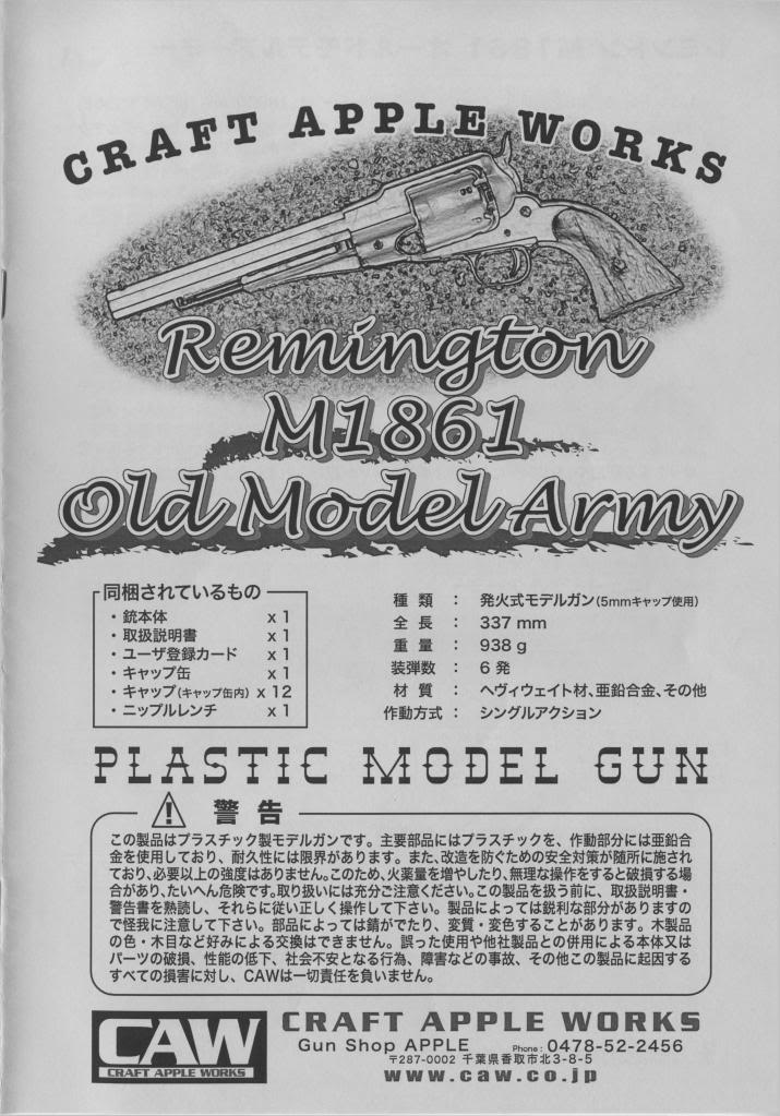 CAW Old Model Army Percussion Revolver Page1