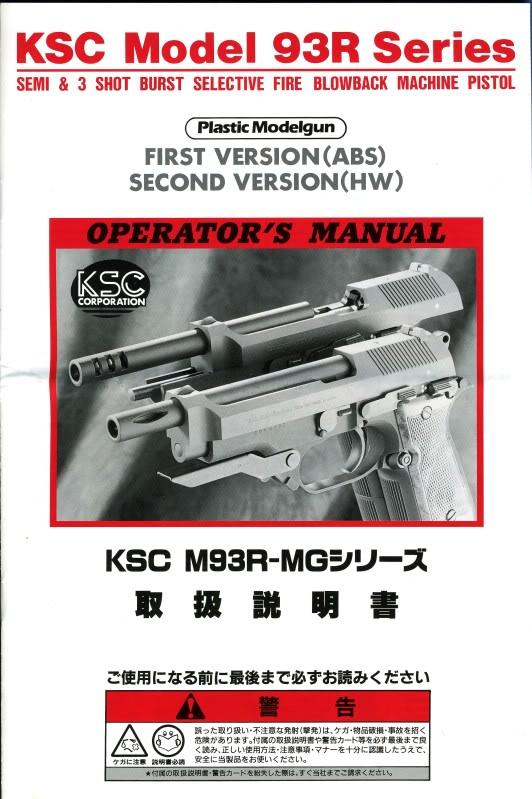 KSC Beretta M93R  KSC_M93R001