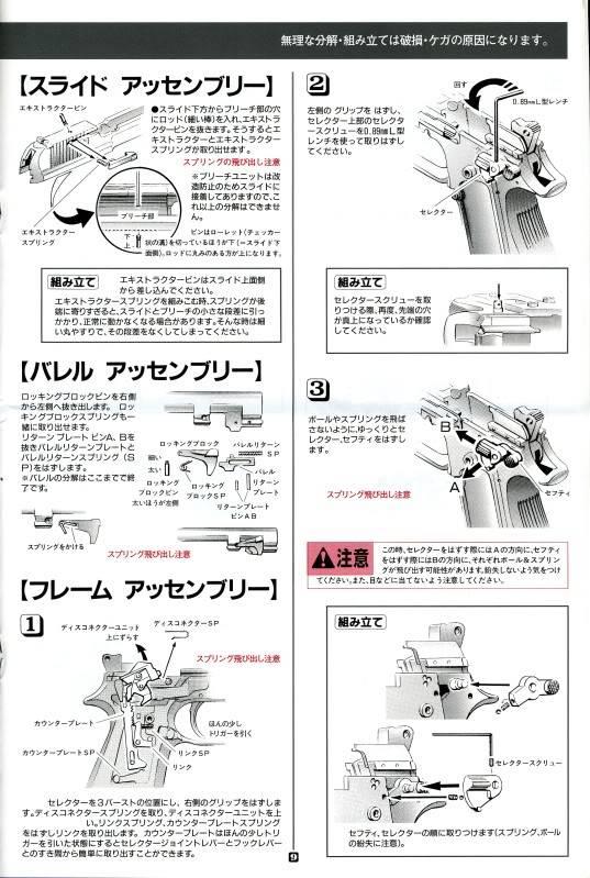 KSC Beretta M93R  KSC_M93R009