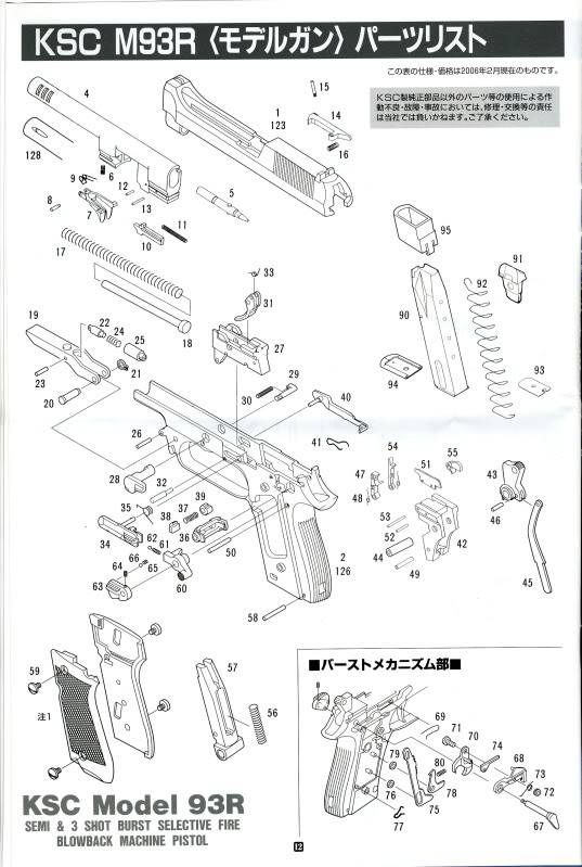 KSC Beretta M93R  KSC_M93R012