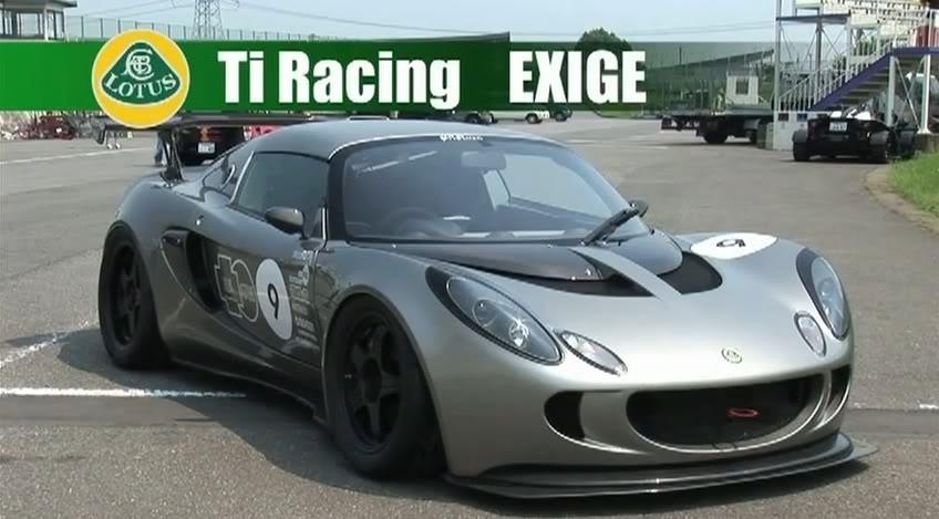 Classifica Tsukuba Tuner Lotus giapponesi 2ExigeS2TIRacing