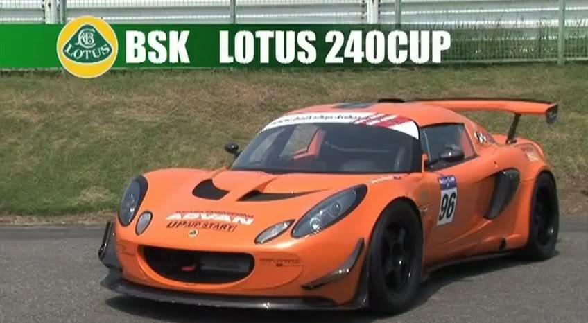 Classifica Tsukuba Tuner Lotus giapponesi 4ExigeS2BSK