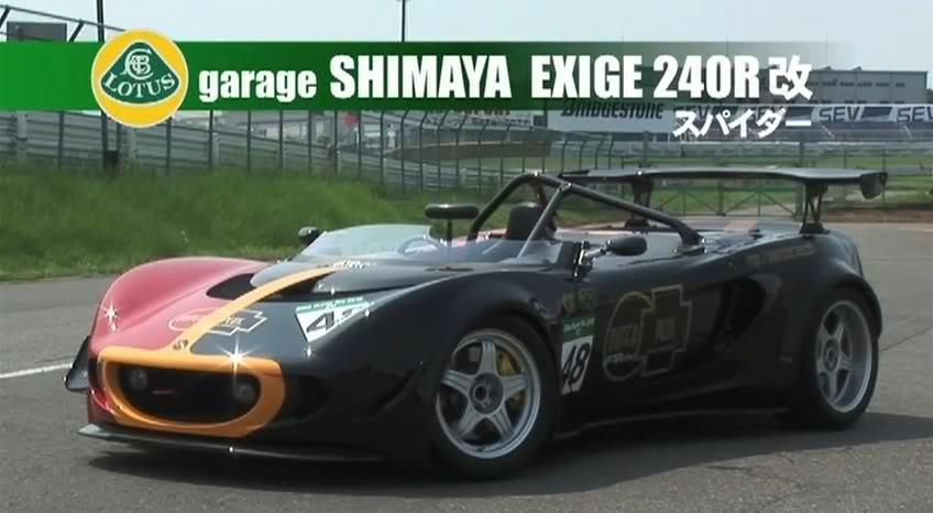 Classifica Tsukuba Tuner Lotus giapponesi 7ExigeS2ChopGarageShimaya