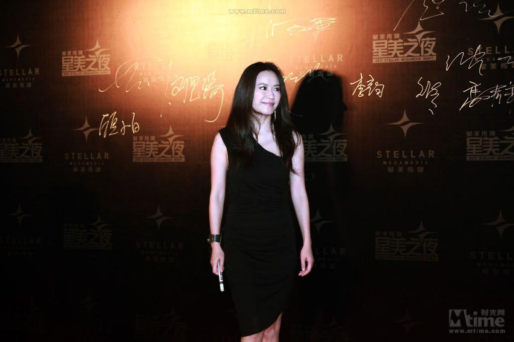 Liên Hoan Phim Thượng Hải [ 17 - 6 - 2011] 05768b55740c394094ca6b26-1