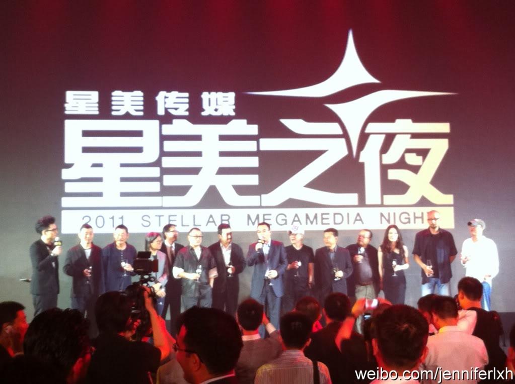 Liên Hoan Phim Thượng Hải [ 17 - 6 - 2011] 0c9e7678e45de25c908f9dbd-1
