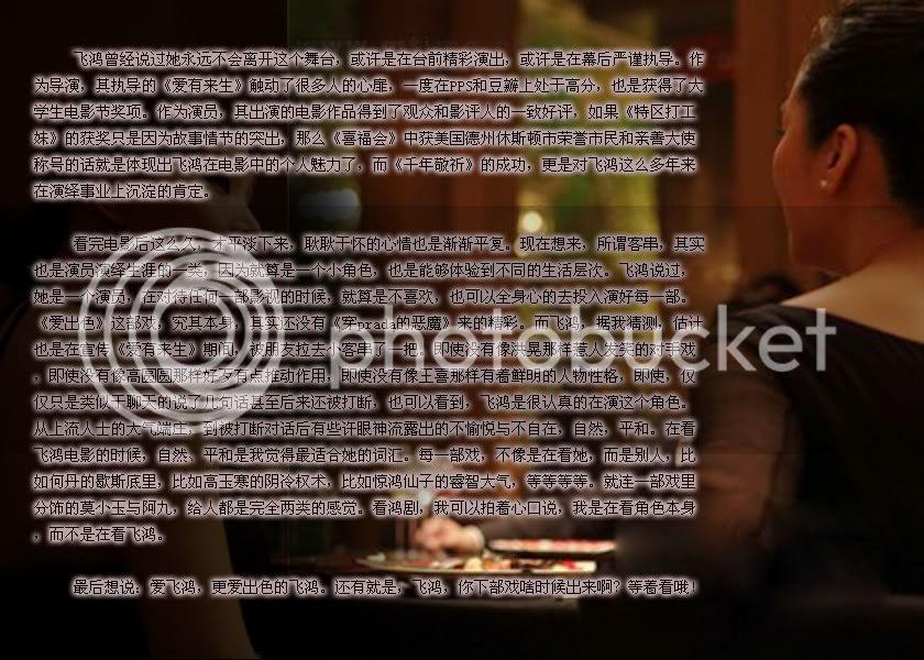 Xoay Quanh Faye Yu - 2010 18eda54d2f20fea9d72afcf3