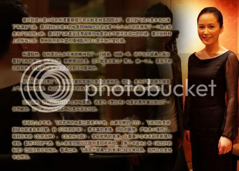 Xoay Quanh Faye Yu - 2010 221505a03b3f55db471064f2