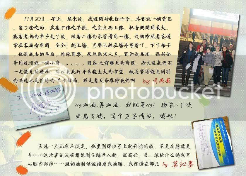 Xoay Quanh Faye Yu - 2010 221c0cdf44b2f608ccbf1afc