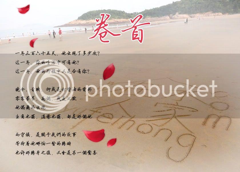 Xoay Quanh Faye Yu - 2010 272a3895a6e95a4ed21b70f6