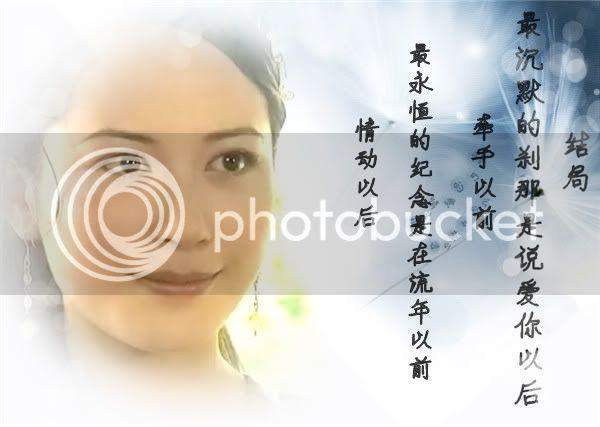 Vó Ngựa Tây Phong - Page 2 36eec106ce2e093b3812bb10