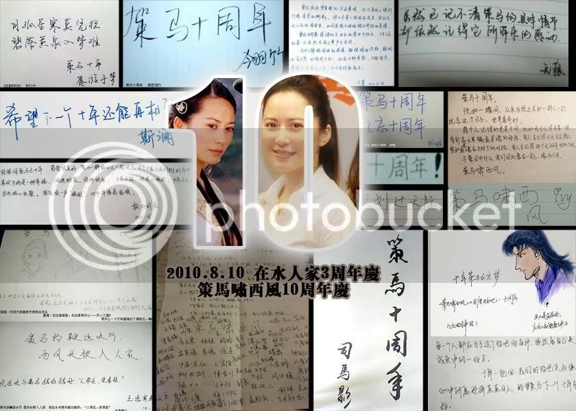 Xoay Quanh Faye Yu - 2010 4450fca8b208e8ac1e17a2f2
