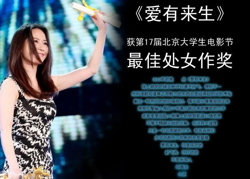 Xoay Quanh Faye Yu - 2010 6a300330904c13f85edf0ef0