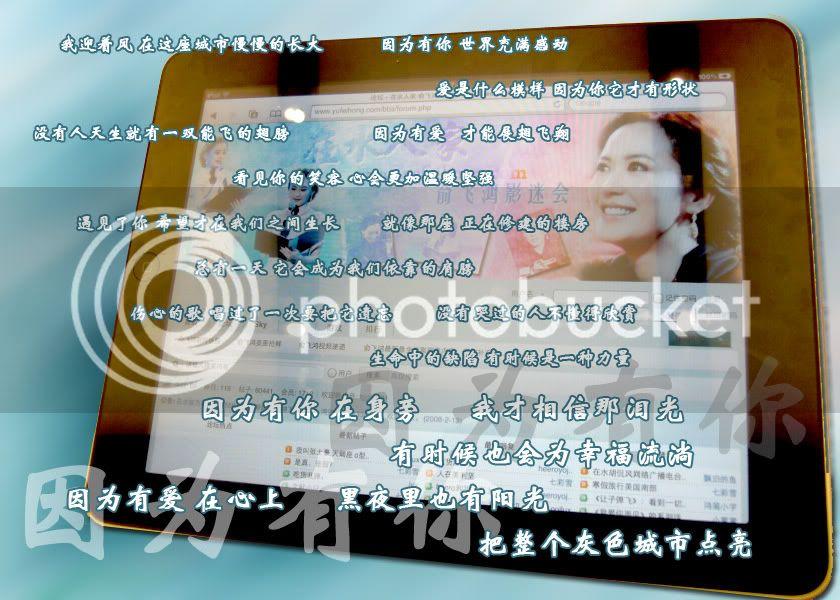 Xoay Quanh Faye Yu - 2010 78c10c1dc33286db87d6b6ff