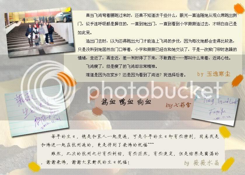 Xoay Quanh Faye Yu - 2010 A439aedef3ddad43632798fd