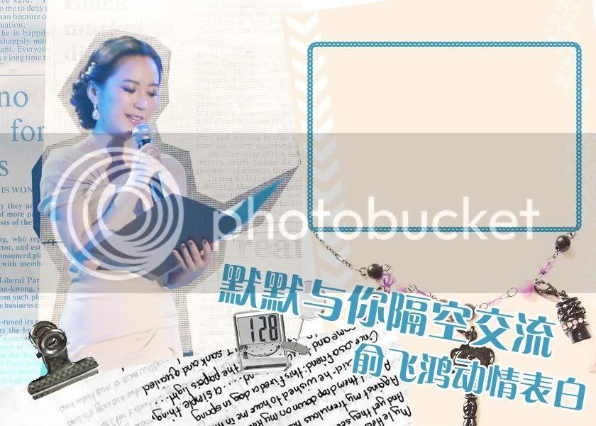 Xoay Quanh Faye Yu - 2010 B003d223257a07f44623e8fc