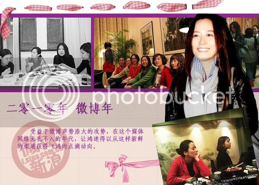 Xoay Quanh Faye Yu - 2010 B405061332d7e49ec3fd78f7