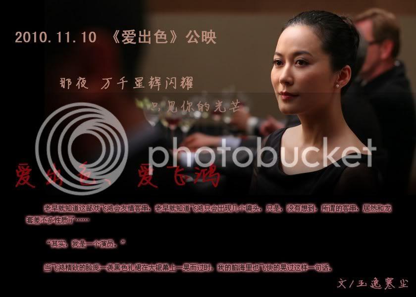 Xoay Quanh Faye Yu - 2010 D6386b2bac1a13cb033bf6f2