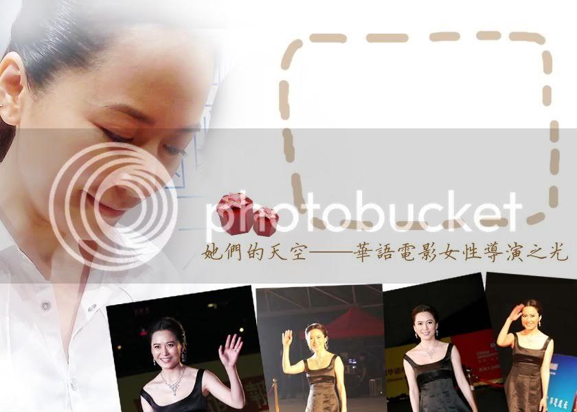 Xoay Quanh Faye Yu - 2010 F96ebd092fd92d8162d986f1