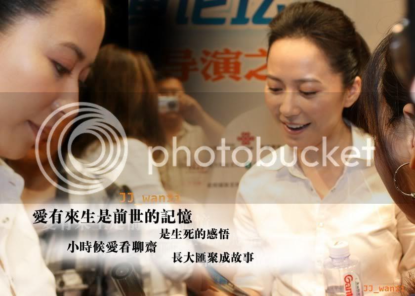 Xoay Quanh Faye Yu - 2010 Fc31fda6c31eefc5d14358f0