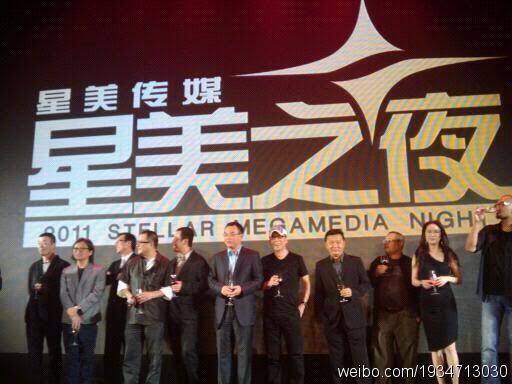 Liên Hoan Phim Thượng Hải [ 17 - 6 - 2011] 1496e269c3a56c6e0b55a9ef