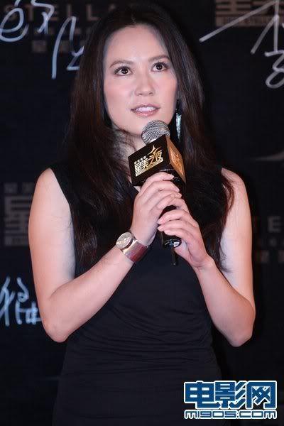 Liên Hoan Phim Thượng Hải [ 17 - 6 - 2011] 1771bea52536b081b58f31e9
