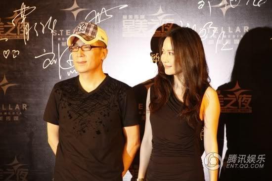 Liên Hoan Phim Thượng Hải [ 17 - 6 - 2011] 2182243_550x550_281
