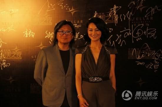 Liên Hoan Phim Thượng Hải [ 17 - 6 - 2011] 2182254_550x550_281