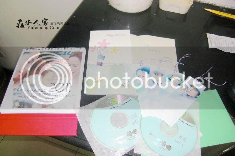 Bộ sưu tập lịch 2011 của các Fen TQ 11NIen