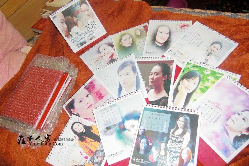 Bộ sưu tập lịch 2011 của các Fen TQ 13aOH1