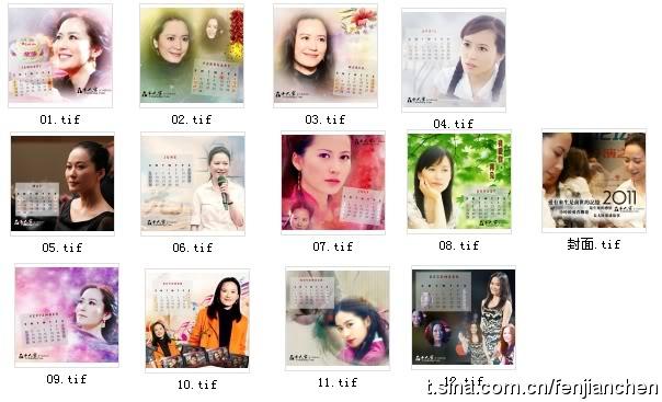 Bộ sưu tập lịch 2011 của các Fen TQ 566f4ee1jw6dcyl83yak4j