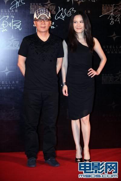 Liên Hoan Phim Thượng Hải [ 17 - 6 - 2011] 2c561f3fa4cf1d808cb10de9