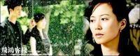 Tổng Hợp Mọi Tin Tức Cũ & Mới Của Du Phi Hồng [Faye Yu]