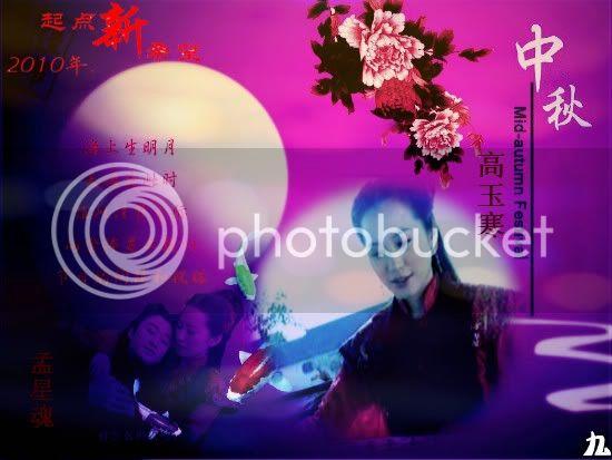 Vó Ngựa Tây Phong - Page 3 794a991b9d9a252bf624e488-1