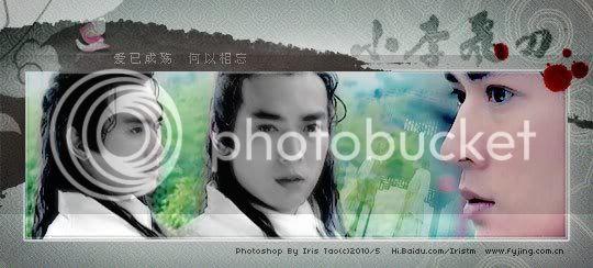 Tiểu Lý Phi Đao - Page 2 Fa9b9709b95993f53ac76321
