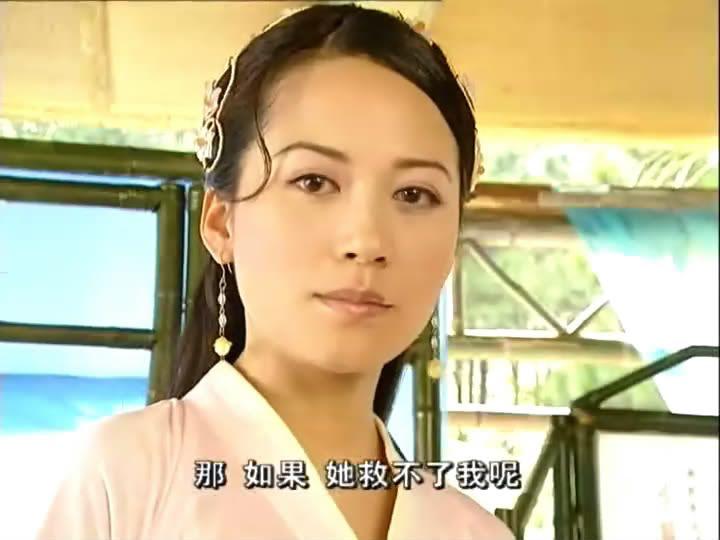 Album - Cao Ngọc Hàn [Ảnh Chụp] Da55faf44f7e35bc7409d77b