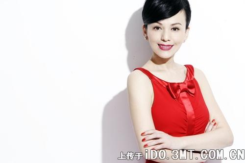 Vương Lâm | Lilian | 王琳 090206181029491