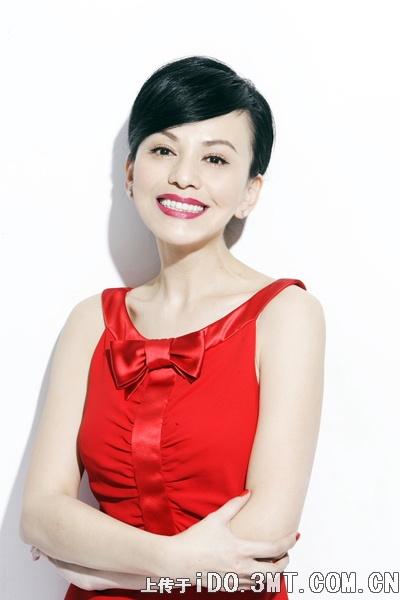 Vương Lâm | Lilian | 王琳 090206181029493