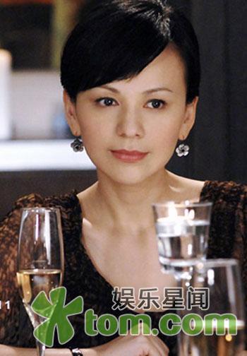Vương Lâm | Lilian | 王琳 1284624537865_35852