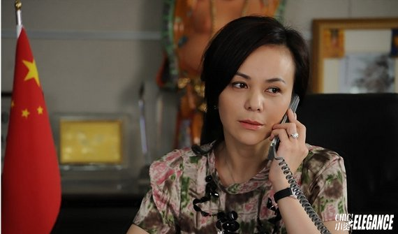 Vương Lâm | Lilian | 王琳 554_120323194320_2