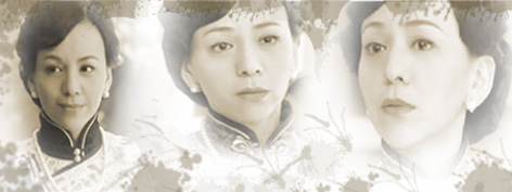 Vương Lâm | Lilian | 王琳 96032ac71d70aa91d0006003
