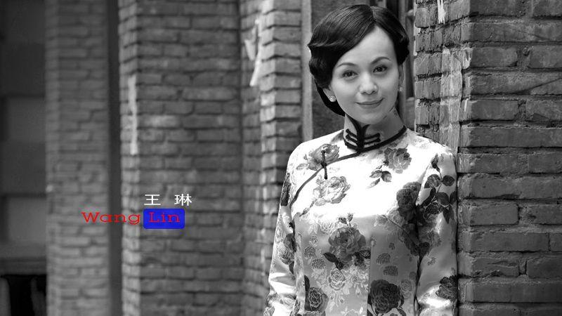 Vương Lâm | Lilian | 王琳 E712f78844d234bba5c27210