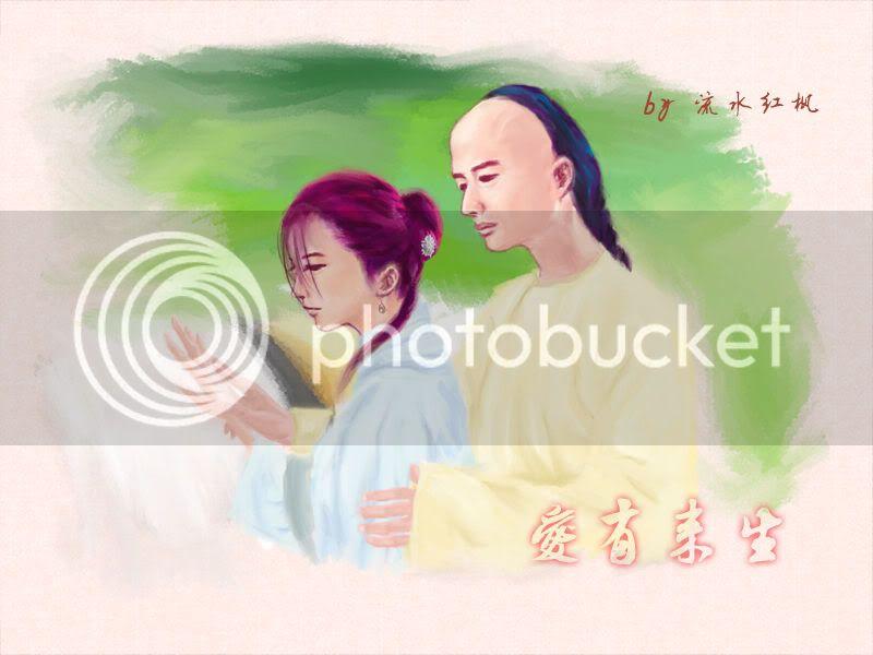 Tranh Vui D6386b2ba0f717b6023bf66c