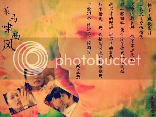Vó Ngựa Tây Phong - Page 3 E283cbe8d802dd7427979137-1