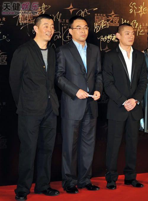 Liên Hoan Phim Thượng Hải [ 17 - 6 - 2011] Xing-061704